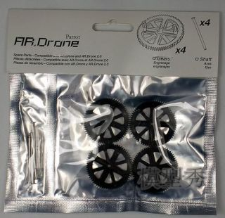 4X Parrot AR.Drone 1.0 2.0 App Controlled Quadricopter gear & shaft