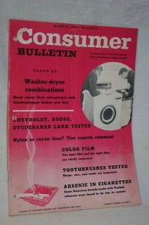 Vintage Consumer Bulletin,Mar 1959,Washer/Dr yer Combos,Toothbr ushes