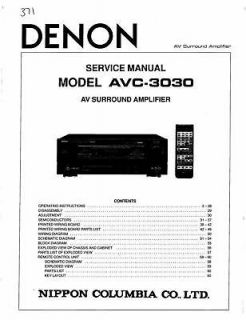 Denon AVC 3030 Service Manual