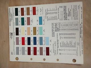 LINCOLN CONTINENTAL PPG AUTOMOTIVE EXTERIOR PAINT COLOR SAMPLE SHEET
