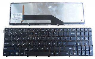 asus backlit keyboard