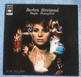 Barbra Streisand   People/Funny Girl   Japanese Picture Sleeve PS 7