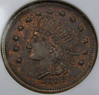 1863 O. G. Segars & Tobacco Civil War Store Card NGC Choice BU MS 63
