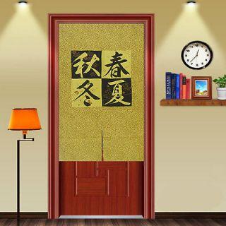 Door Decor in Type:Door Curtain