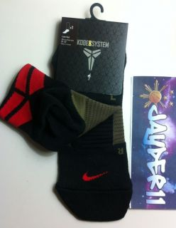 nike elite sock galaxy in Clothing, Shoes & Accessories