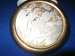 Vintage Art of Chokin Trinket Box, 24k Gold Edged, Made in Japan