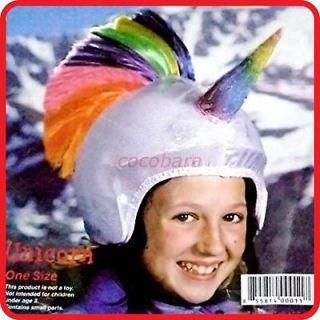bike helmet in Costumes, Reenactment, Theater