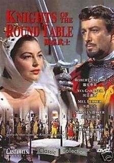 THE ROUND TABLE VHS MOVIE ROBERT TAYLOR AVA GARDNER ANNE CRAWFORD LN