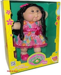 Cabbage Patch Kids 14 Doll   PARTY GIRL   ASIAN WITH BLACK HAIR