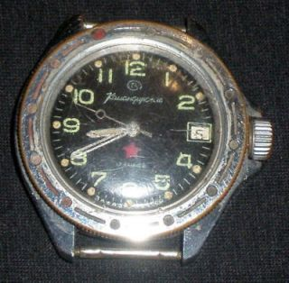 Russia Soviet Military Army Watch Vostok Commander USSR