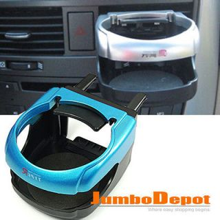 Vent Mount Drink Cup Bottle Holder Stand Clip for Car New Hot