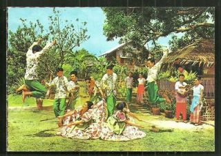 Sakuting Dance # 3 Costume Ilocano Luzon Philippines stamp