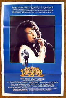the LORETTA LYNN story   COAL MINERS DAUGHTER poster / Sissy SPACEK