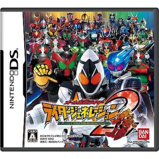 NEW Nintendo DS All Kamen Rider Rider Generation 2 JAPAN import