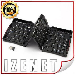 Bluetooth Keyboard in Computer Components & Parts