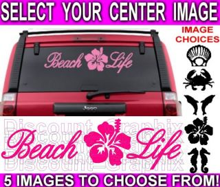 LARGE BEACH LIFE DECAL SALT STICKER 5 IMAGE CHOICES SHELL HIBISCUS