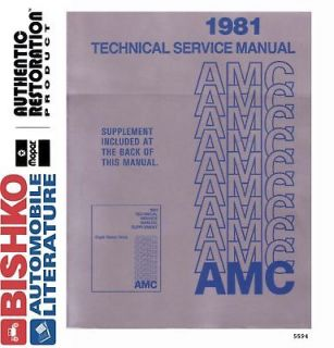 1981 AMC Spirit Concord Eagle Service Shop Repair Manual CD Engine
