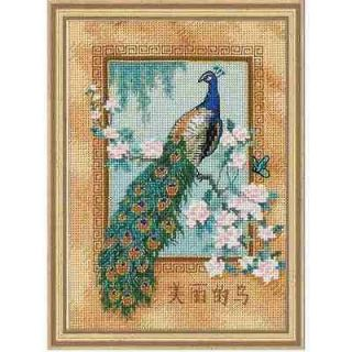 Counted Cross Stitch Kit BEAUTIFUL BIRD Peacock Dimensions Gold