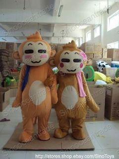 Couple of Kapo Monkeys Mascots Costumes Fancy Dress Outfit EPE