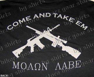 COME AND TAKE EM T shirt MOLON LABE M1A & AR 15 2X   3X