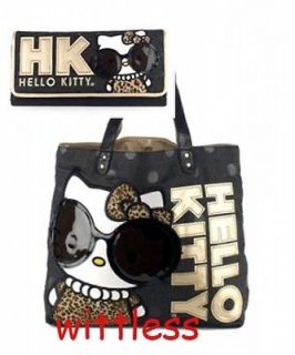 SANRIO Loungefly HELLO KITTY PURSE and WALLET Leopard Glasses Tote