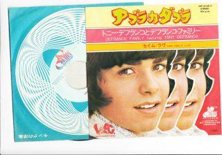 DEFRANCO FAMILY TONY DEFRANCO 7 PS JAPAN ABRA CA DABRA Q005