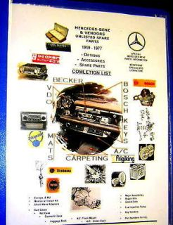 Mercedes OPTIONS & ACCESSORIES LIST 220SE W128 1959   1961 Sedan Coupe