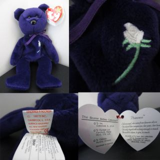 Ty Princess Diana Beanie Baby (1997) Made In Indonesia (4th Gen) Rare