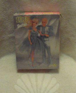 jigsaw doll in Dolls & Bears
