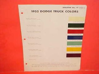 1951 1952 DODGE PICKUP TRUCK POWER WAGON PAINT CHIPS COLOR CHART