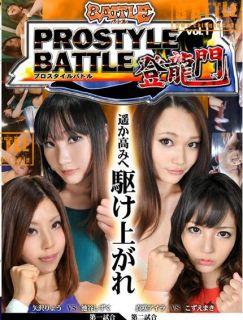2013 Female Women Ladies Wrestling 42 MINUTES 2 MATCHES DVD Japanese