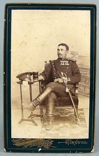 ca.1885 ROYAL BULGARIA ARMY OFFICER UNIFORM BOOTS SWORD MEDALS ORDERS