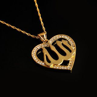 18k gold plated Allah Islamic Heart Pendant & Necklace ! Islam Gift