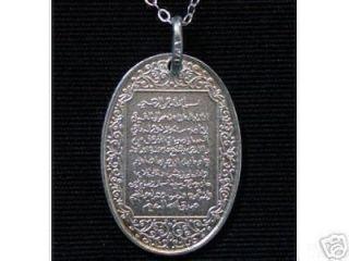 LOOK Ayat Al Kursi Allah Islamic Muslim Charm White gold plt