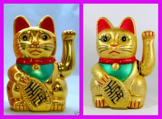 Chinese Feng Shui Golden Waving Fortune/ Lucky Cat 5H