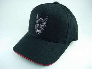 Hannya Mask Japanese Oni Hat Ball Cap Hat New
