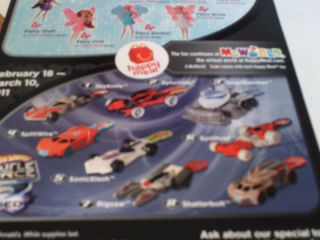 McDonalds Complete Set of 8 2011 Hot Wheels