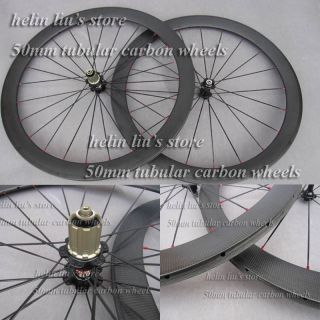 Carbon Fiber Bike Wheelset 50mm Tubular Carbon Wheels