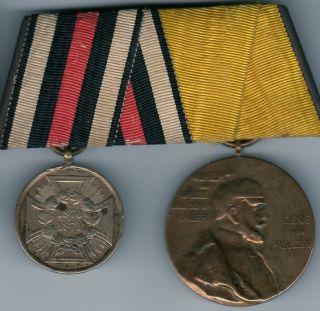 Kaiser 1870 France War Combat Medal Bar inscribed rim iron cross