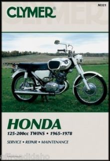 Clymer Honda CL125A CA160 CB160 Service Repair Manual