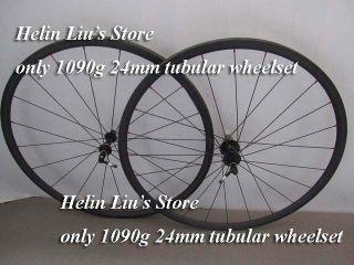 Only 1090g Ultra Light carbon wheels 24mm tubular carbon bike road