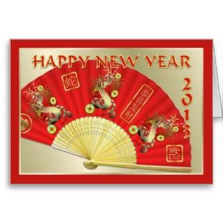 Chinese New Year 2013 year of the Snake Cards