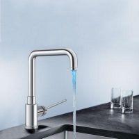 Blanco 157 182 CR Master Ilux Kitchen Faucet L.E.D. Colored Lever Handle